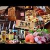 【オススメ5店】奈良市(奈良)にある鳥料理が人気のお店