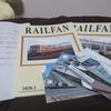 鉄道友の会の正会員になりました