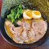 【神奈川】戸塚駅『源泉』で家系ラーメンを食べた。