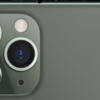 新型iPhoneが搭載する3Dカメラは「Appleグラス」への布石?
