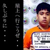 【動画】漫画村の星野ロミが遂にフィリピンで逮捕・拘束される(追記:共犯者二人も逮捕)