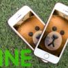 【iPhone】最新版!機種変更で LINE アカウントの引き継ぎ&トーク履歴の復元