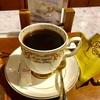 【ジャカルタ滞在記】世界一高価なコーヒー、猫のうんコーヒーこと、「コピ・ルアク」を飲んできました。