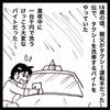 若い頃タクシーを洗車するバイトをしていて元ヤ○ザの人とガチ喧嘩しそうになった話