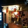 麺s慶@西横浜