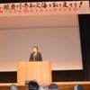 瀬戸石ダム撤去を求める住民大集会