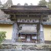 【京都】しば漬け発祥の尼寺 大原「寂光院」