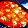 お麸とお豆腐のぐつぐつ熱々トマト麻婆タジン