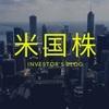 米国株投資ブログ お薦めブログ紹介 フォロワー1000人記念
