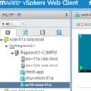 vSphere Clientにて仮想マシンを複数選択して操作する