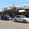 鎌倉女子散歩の一日♡長谷寺の海光庵でランチ編