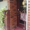 【元町】賑やかエリアの落ち着く喫茶店