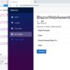Blazor WebAssembly で Webアプリ に挑戦してみる
