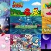ニンテンドーeショップ更新!イラスト交換日記でニッキー復活!WiiUでエースオブシーフード!3DSでぐるみん、タコ、イカなど!来週は新作9本のお祭り騒ぎ!