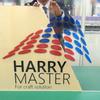 Harry Master <上級編> 難易度の高い貼りと価格メリットについて