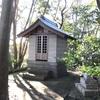 竜神 浅間さまを祀った 雨崎海岸の伝説(三浦市)