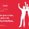 Coca-Colaと国際クリケット連盟によるファンエンゲージメント向上キャンペーン