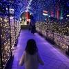 Christmas Time Is Here Again〜ウェブマガジンCheerUp!さんクリスマス特集に寄稿しました