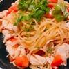 【夏におすすめ】ささみと夏野菜の冷製パスタ