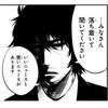 漫画「まったく最近の探偵ときたら」が探偵ミステリーとしてぼくのツボすぎるので感想を垂れ流させてください。