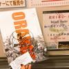 大阪劇団文化祭「KING & HEAVY」公演を観たよ