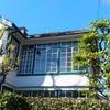 池袋・雑司ヶ谷散策【東京】