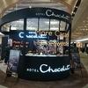 イギリスのチョコレートブランド日本初上陸【HOTEL chocolate】