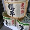 仕事終わりに思い立って旅に出る!福島・山形・新潟ツアートラベル旅行記(その5):あの樽平酒造にあのcongiroがやってきた!