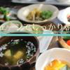 大戸屋の朝食は低カロリーで健康志向の人におすすめ。コスパも最高!