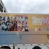 【ネタバレ注意】乃木坂46 真夏の全国ツアー2019 名古屋1日目レポート