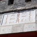 LHZuoteng 新分野への旅 (新领域之旅/新領域之旅/신 분야로의 여행)