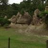 きのこ岩 名勝天然記念物きのこ岩
