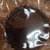 チョコタルト販売のお知らせ