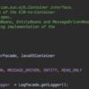JavaEE Code探索 その1 〜 EJB コール 〜