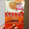東ハト ソルティ アーモンド 食べてみました