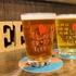 2019年11月18日のクラフトビールの情報収集のために利用しているWebサイトまとめ