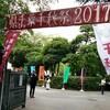 千葉高校の千秋祭へ(2017)
