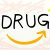 アマゾンが第一類薬を開始!どこよりも詳しく価格、利便性、安全性を報告します