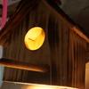 ノスタルジーの中に広がる木育美術館「鳥海山木のおもちゃ美術館」