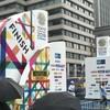 東京マラソン2019:4時間弱の旅、楽しんできました!