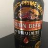大人気のキリン一番搾り〈黒生〉は、一番搾り製法