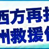 【17夏】E1~4