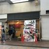 神戸三宮 にぎりや丼をお手軽に食べれる「寿司のサスケ」のランチ