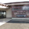 晩秋の宮城1(名取市閖上浜)