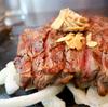 いきなりステーキでランチ!メニュー・料金・ワイン・カレーの詳細!