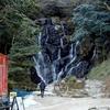 YouTube更新   「種子島安納芋と糸島白糸の滝」