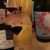 私が飲んだワインたち Glass5 〜 ロワール地方 〜