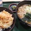 鶴川【名代 箱根そば 鶴川店】ミニ海老&かき揚げ丼セット ¥590