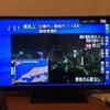 今、地震で起きた(震度4)