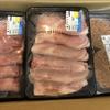 ふるさと納税の豚肉が届いて肉まみれ